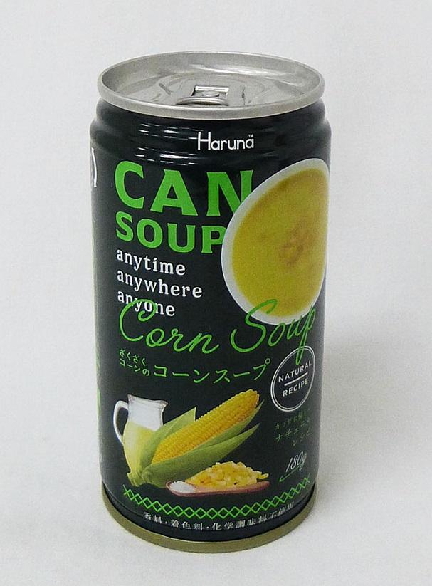 CAN SOUP(キャンスープ) コーンスープ [原産国:タイ] *11/23
