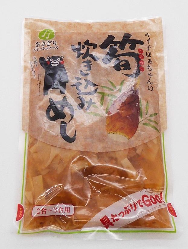 キイ子ばあちゃんの 筍炊き込みめし(2~3合用)