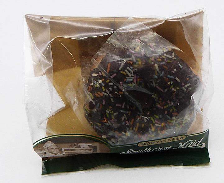 揚げドーナツ チョコポップン *解凍後常温D+5日