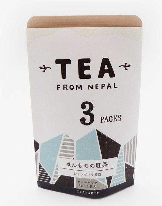 ほんものの紅茶 シャングリラ茶園 TB
