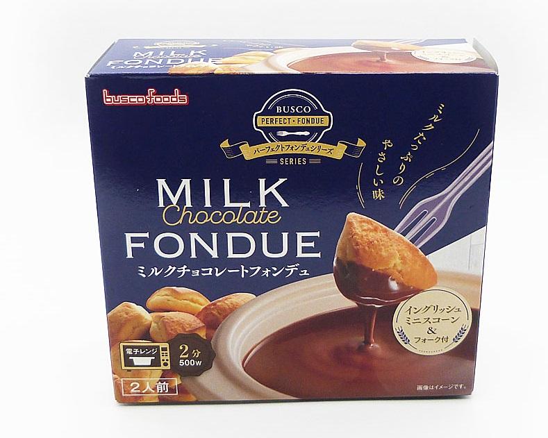 ミルクチョコレートフォンデュセット(容器・イングリッシュミニスコーン付)
