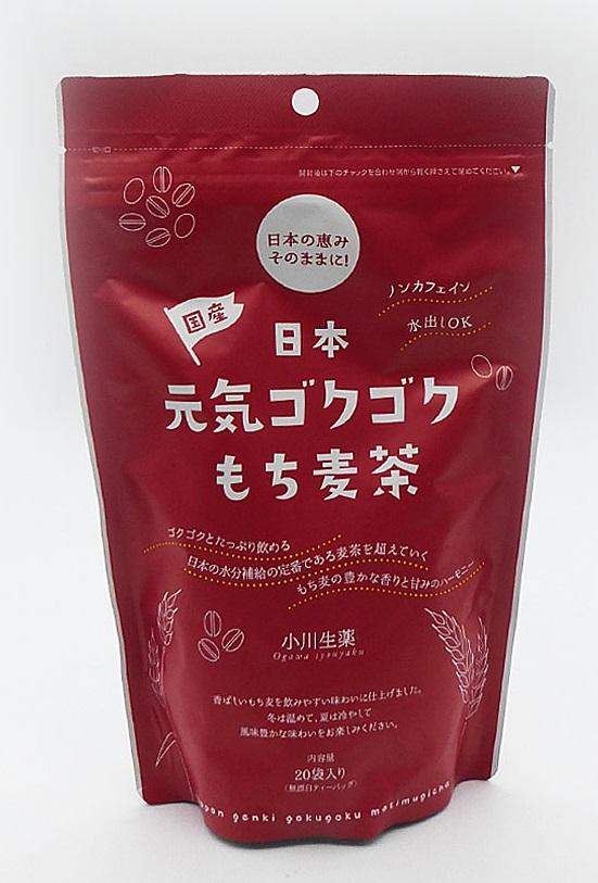 日本元気ゴクゴクもち麦茶(TB)