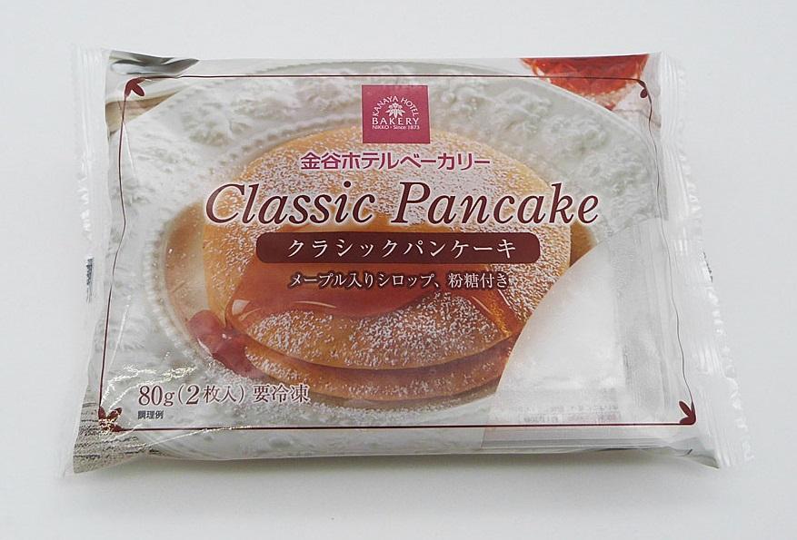 クラシックパンケーキ(2枚入・メープル入りシロップ・粉糖各1個付き)
