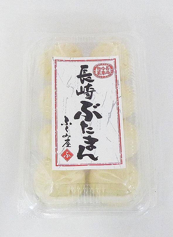 ぶたまん (チルド販売 解凍後7日)